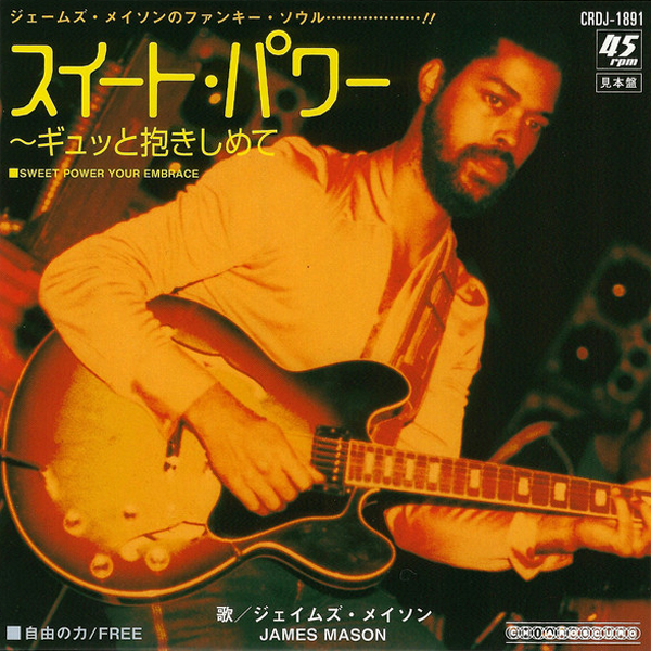James Mason - Sweet Power Your Embrace (2012 Japanese Reissue)